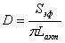 Диаметр, электрод, молибден, расчет, формула